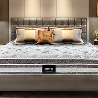 KUKa 顾家家居 4s 弹簧席梦思床垫  1.8m