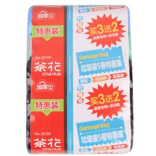 CHAHUA 茶花 加厚垃圾袋 125只 (45*55cm)