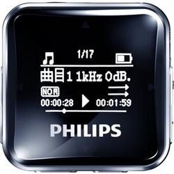 PHILIPS 飞利浦 SA2208 MP3播放器