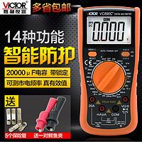 VICTOR 胜利仪器 VC890C 高精度数字万用表+标配