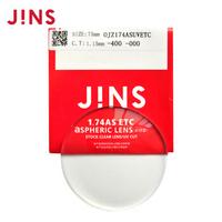 JINS 睛姿 JIN174500 1.74非球面镜片