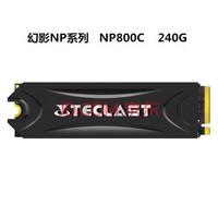 Teclast 台电 幻影NP NP900C M.2 固态硬盘 240GB
