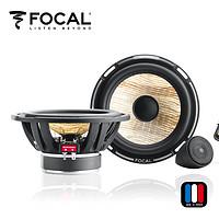 FOCAL PS165FX 法国劲浪汽车音响 二分频套装喇叭