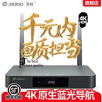 ZIDOO 芝杜 X9S 4K蓝光高清硬盘播放器 2GB+16GB 3D HDR UHD蓝光 双WIFI NAS高清播放