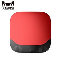 天猫魔盒 M17A 电视盒子 红色