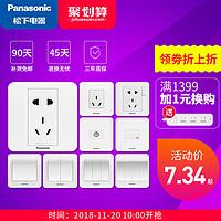 Panasonic 松下 86型 五孔家用16A空调二开双控开关USB插座套餐