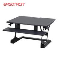 ERGOTRON 爱格升 WorkFit-TS 坐立式桌面工作站