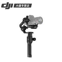 DJI 大疆 单反微单摄像机手持云台 如影Ronin-S云台