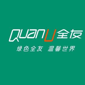 全友/QuanU