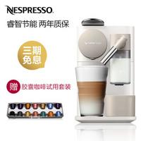 NESPRESSO F111-CN-WH-NE 胶囊咖啡机