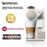 NESPRESSO F111-CN-WH-NE 胶囊咖啡机 磨砂白