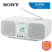 SONY 索尼 CFD-S401 CD磁带播放机收音机