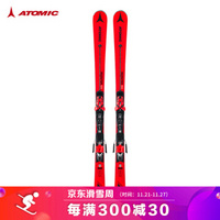 ATOMIC 阿托米克 REDSTER S9 滑雪板 (165cm)