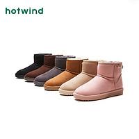 hotwind 热风 H89W8801 雪地靴