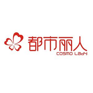 都市丽人/COSMO LADY
