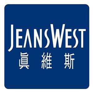 JEANSWEST/真维斯