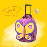 Samsonite 新秀丽 儿童蝴蝶拉杆箱 18英寸