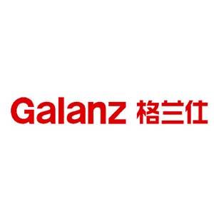 格兰仕/Galanz