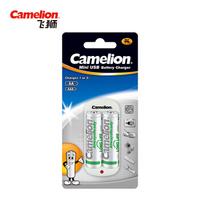 Camelion 飞狮 充电电池套装