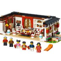 LEGO 乐高 中国风 80101 年夜饭