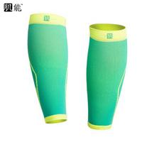 肌能 压缩运动腿套 (湖蓝/荧光黄、S-M )