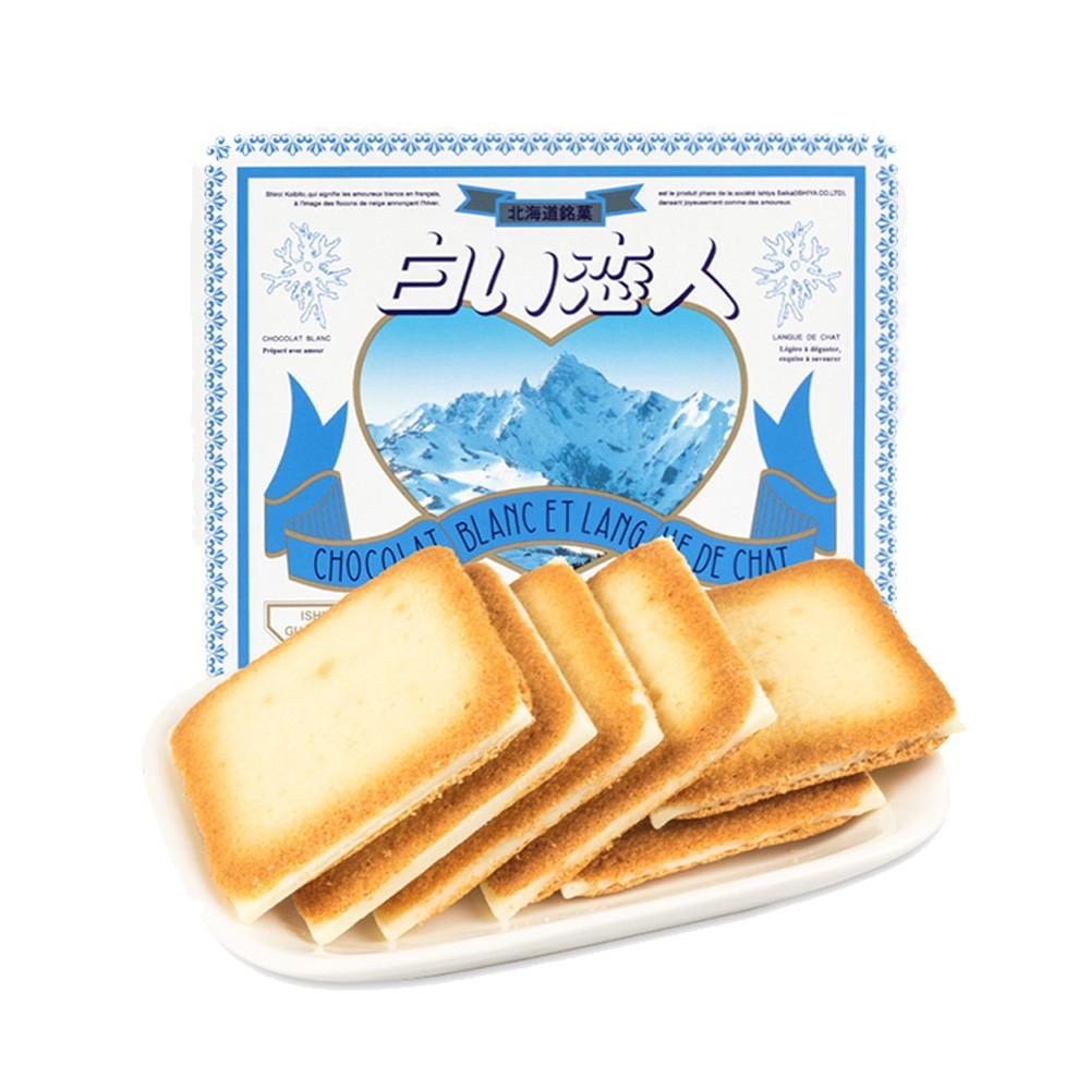 白色恋人 北海道 白巧克力夹心饼干 11g*12枚