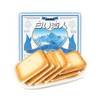 白色恋人 白巧克力曲奇夹心饼干 12枚 共132g