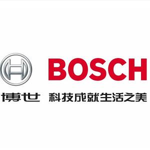 BOSCH 博世 多功能工具箱108件套