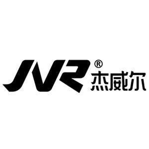 JVR/杰威尔