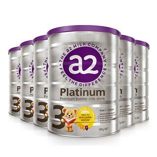 a2 艾尔 Platinum系列 婴幼儿奶粉 澳版