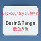 Backcountry 精选Basin and Range户外装备