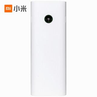 7日0点 : MIJIA 米家 MJXFJ-300-G1 新风机 (白色)
