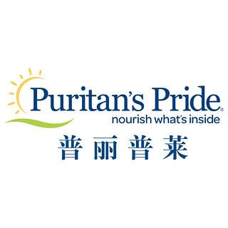 Puritan's Pride/普丽普莱