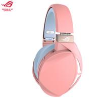 ROG 玩家国度 PNK 7.1游戏耳机 樱花粉色