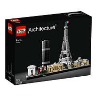 20号黑卡价:LEGO 乐高 Architecture 建筑系列 21044 巴黎