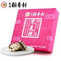 daoxiangcun   北京稻香村  枣花酥    160g  *5件