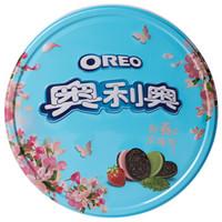 奥利奥(Oreo)夹心饼干礼盒  知春享味零食礼罐装 草莓味+抹茶味 奥利奥好运饼干礼盒 388g