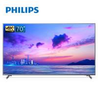 10日6点:PHILIPS 飞利浦 70PUF6894/T3 70英寸 4K 液晶电视