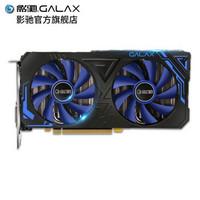 GALAXY 影驰 GTX系列 1660 台式机显卡 (6GB)