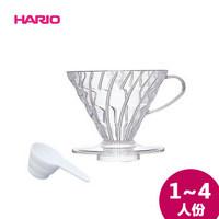 日本HARIO进口耐热树脂手冲咖啡滴滤式咖啡器具配量勺V60滴滤式滤杯 VD-02T