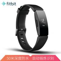 Fitbit Inspire HR 智能心率手环 时尚运动健身 睡眠监测 50米深度防水 自动锻炼识别 智能提醒来电显示 黑色