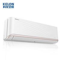 KELON 科龙 KFR-35GW/QFA1(1P69) 1.5匹 变频冷暖 壁挂式空调 *5件
