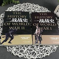 《一战战史+二战战史》韦斯特威尔著 全2册