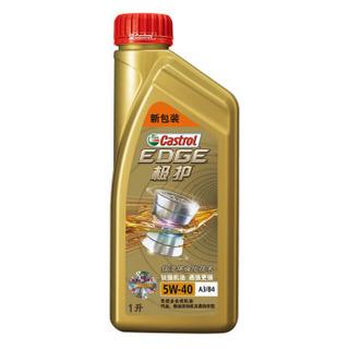 Castrol 嘉实多 嘉实多(Castrol) 极护 钛流体全合成机油润滑油 5W-40 A3/B4 SN/CF级 1L 汽车用品