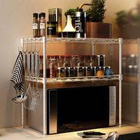 空间生活 厨房微波炉架置物架厨具烤箱收纳层架储物架WJG3055WH