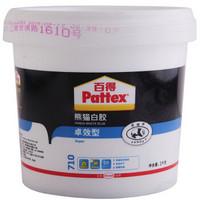 汉高百得(Pattex)熊猫白胶 木工胶水 手工白乳胶 卓效型1kg