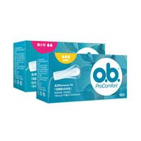 OB内置式卫生棉条量少型16条+OB内置式卫生棉条普通型16条(新老包装随机发货)