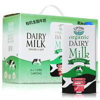 澳洲 进口牛奶 生机谷(Living Planet)有机全脂牛奶1L*6礼盒装 *2件