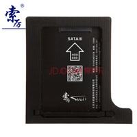 索厉(suoli)12.7mm笔记本光驱位SATA硬盘托架硬盘支架 黑色 (适合SSD固态硬盘/带减震挡条/支持热拔插/SLA12) *3件