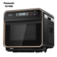Panasonic 松下 NU-JA100W 15L 電烤箱